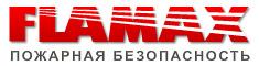 logo_flamax